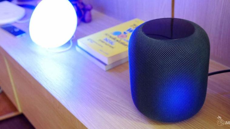 Homepod Smart Home
