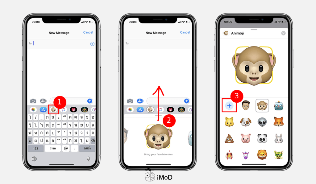 How To Create Memoji By Your Own Ios 12 Iphone X 1