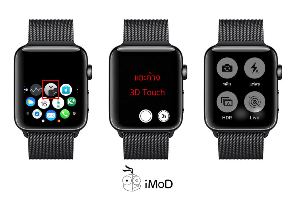 How To Custom Camera On Apple Watch 1