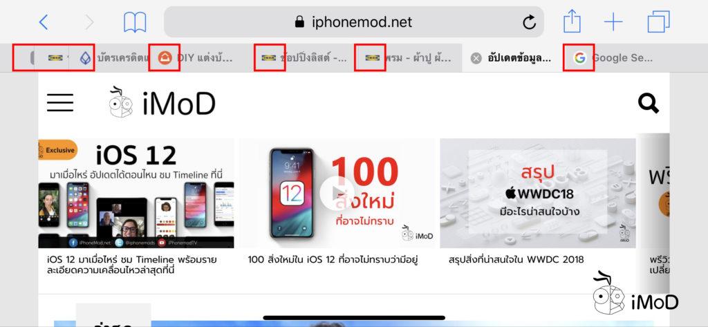 How To Show Fav Icon Ios 12 Iphon Ipad 1