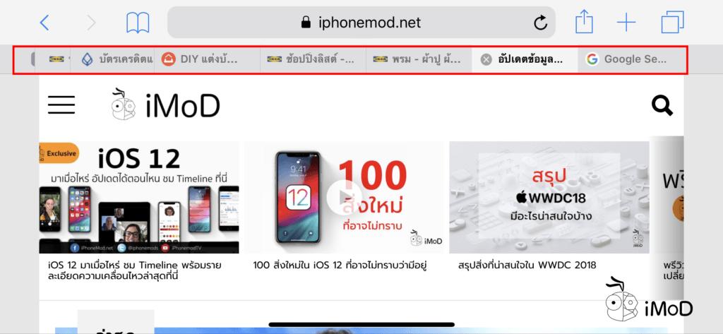 How To Show Fav Icon Ios 12 Iphon Ipad 2