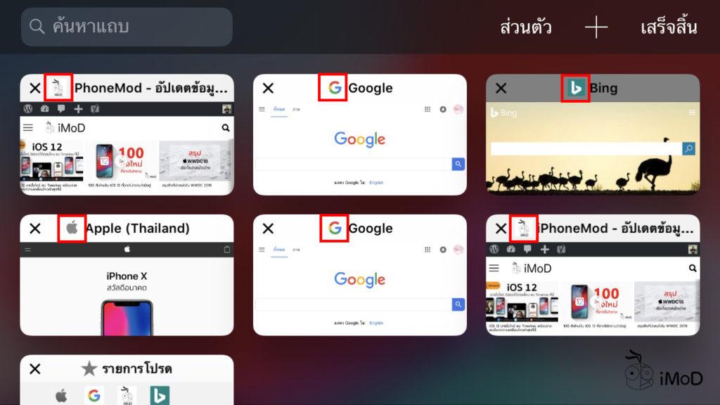How To Show Fav Icon Ios 12 Iphon Ipad 3