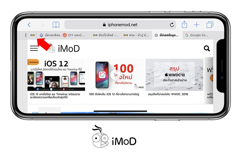 How To Show Fav Icon Ios 12 Iphon Ipad 5
