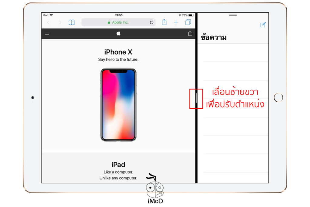 How To Split View Ipad Ios 11 2