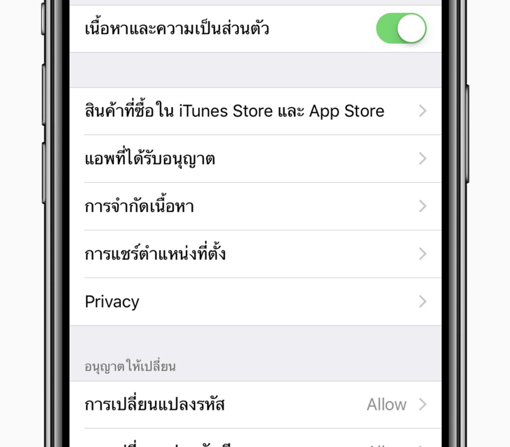 Ios12 Screen Time Content Privacy