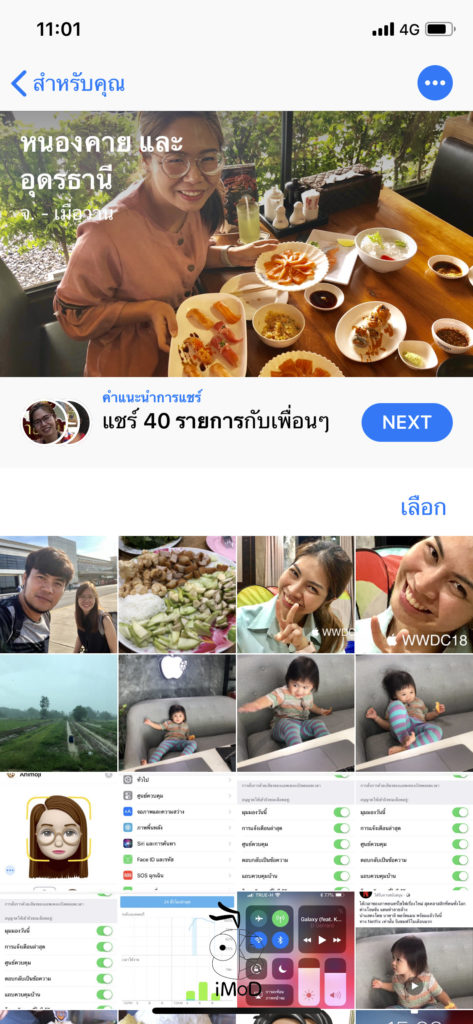 Ios 12 Photos For You Suggestion 002