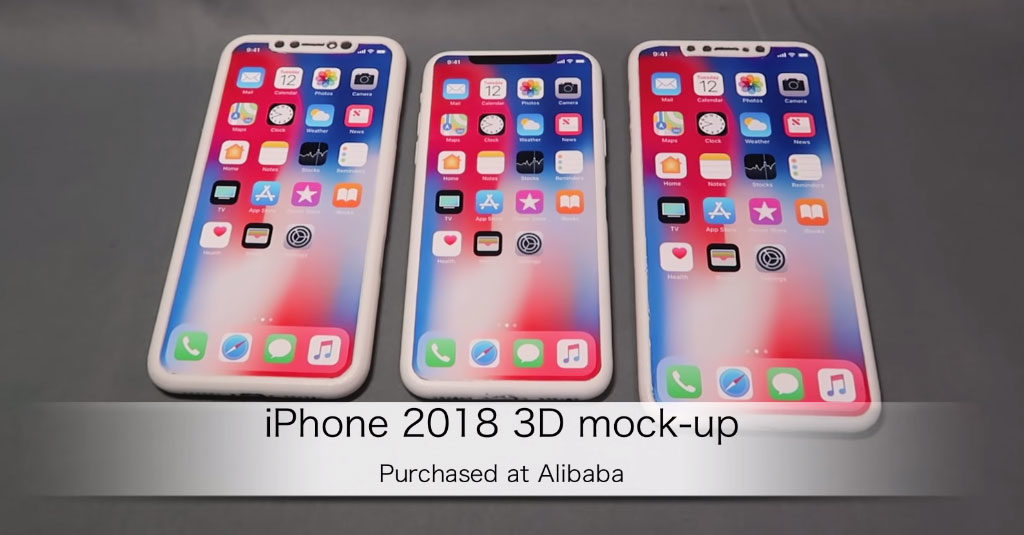 Iphone 2018 Mockup Review