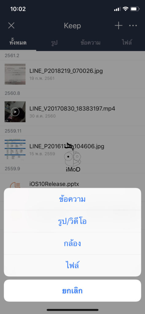 Line 8 8 0 Updated 008