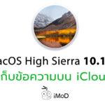 Macos 10 13 5 Released 1