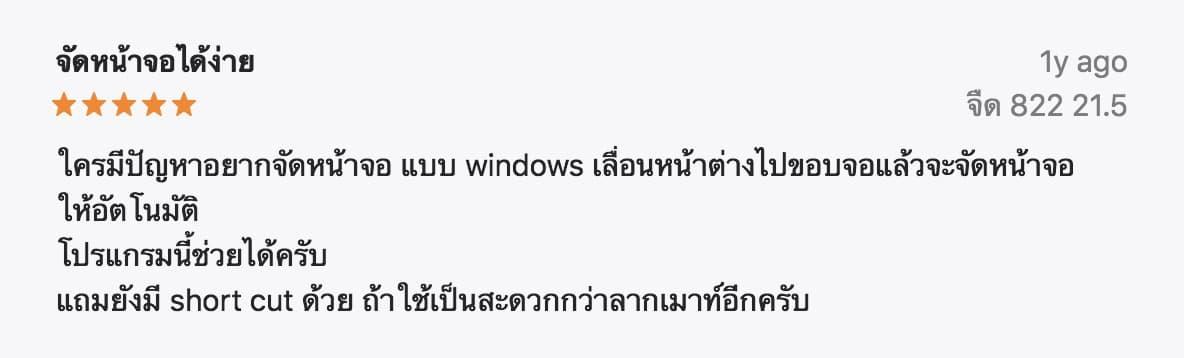 Magnet Snap Windows Macos 1