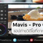 Mavis Pro Camera Cover