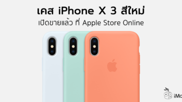 New Iphone X Silicone Case Spring Collection