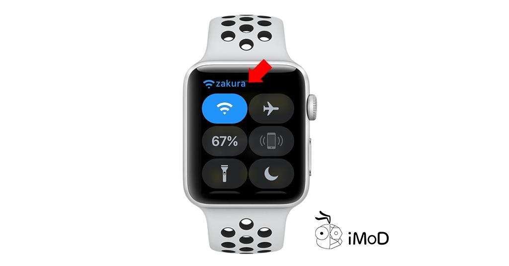 Select Wi Fi Apple Watch Watch Os 5 3