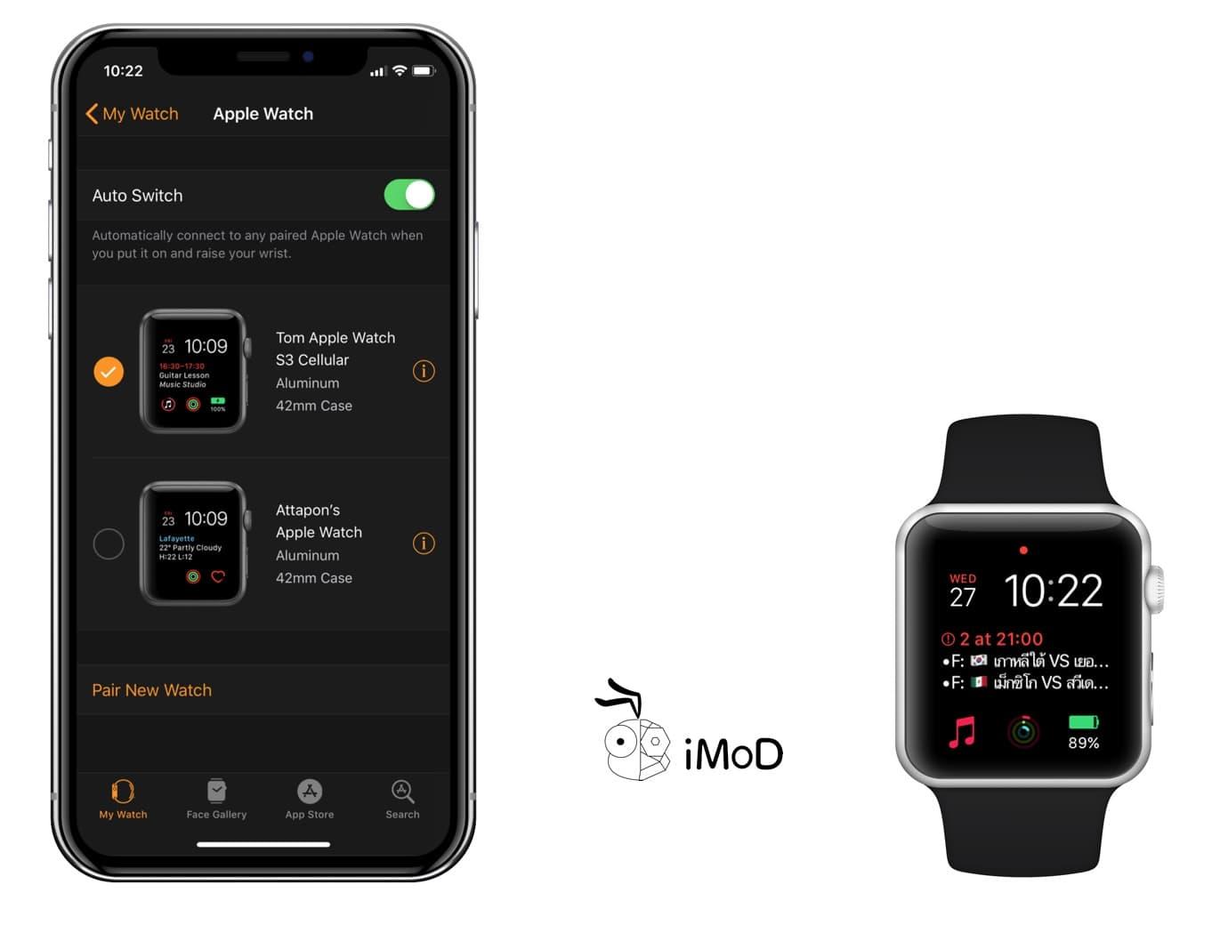 Setup Modular Watch Face