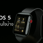 Whats New Watchos5 Apple Watch