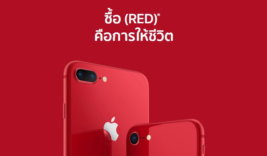 Why Have To Buy Iphone 8 Red Special Edition 2