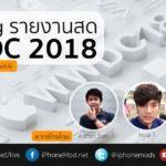 Wwdc 2018 Cover 2