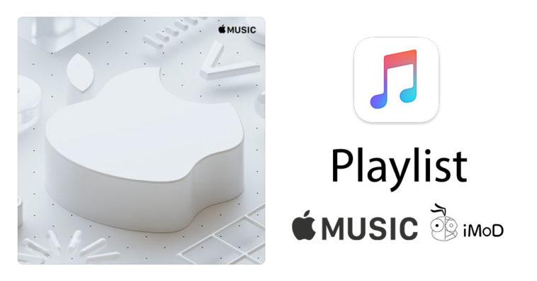 Wwdc2018 Music Playlist