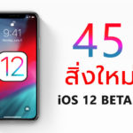 45 Ios 12 Beta 3 New