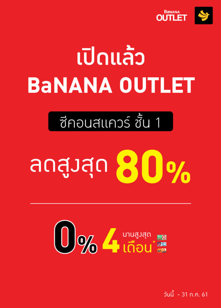 Banana Outlet Seaconsquare 010718