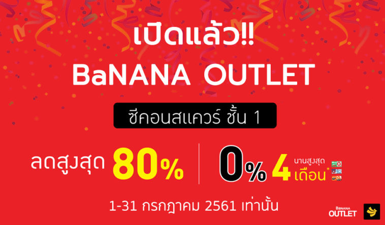 Banana Outlet Seaconsquare Open Promotion