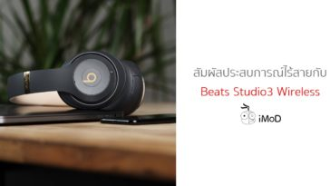 Beats Studio3 Wireless Cover