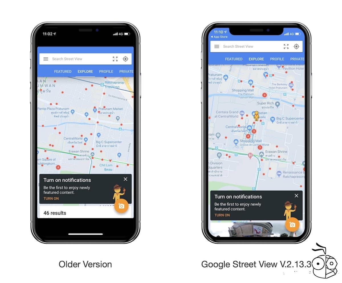 Google Street View V2.13.3
