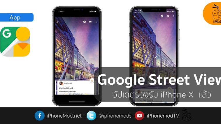 Google Street View Iphone X Support Cover
