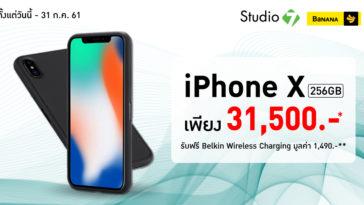 Kol Iphonex 1024x535 Edit