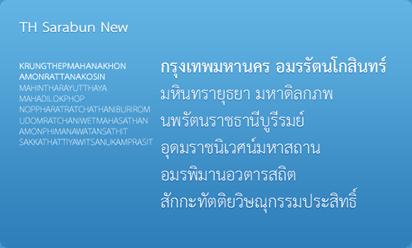 Th Sarabun New