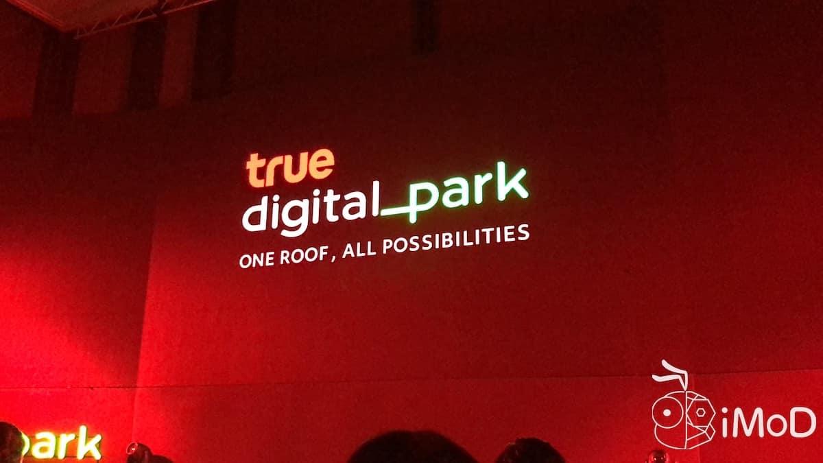 True Digital Park Whizdom 101 27