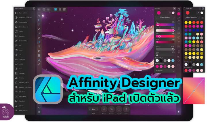 Affinity Designer For Ipad Ios Releas App Store Cover