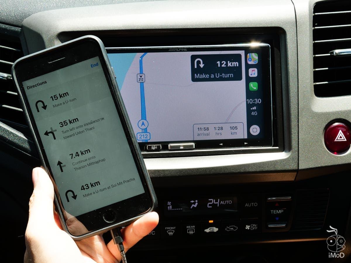 Apple Maps Carplay Thailand Available 4036