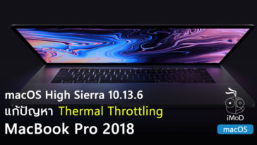 Apple Released Macos Fixed Throttling Thermal Macbookpro 2018