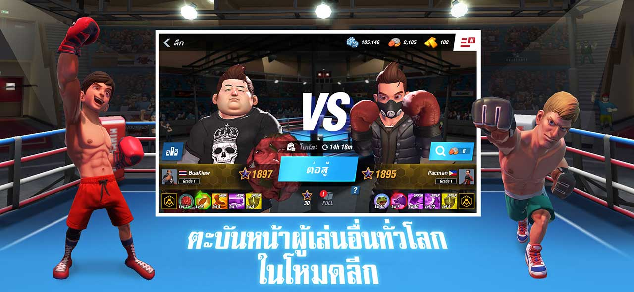 Game Boxingstar Content1