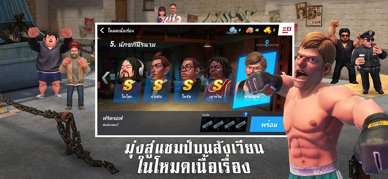 Game Boxingstar Content2