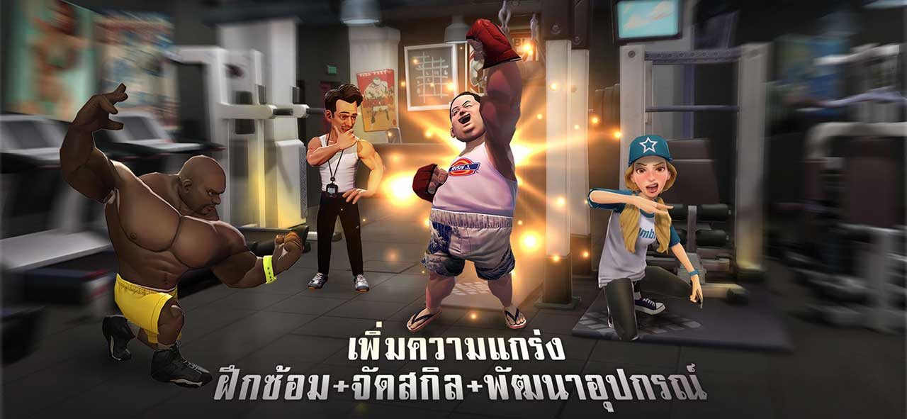 Game Boxingstar Content3