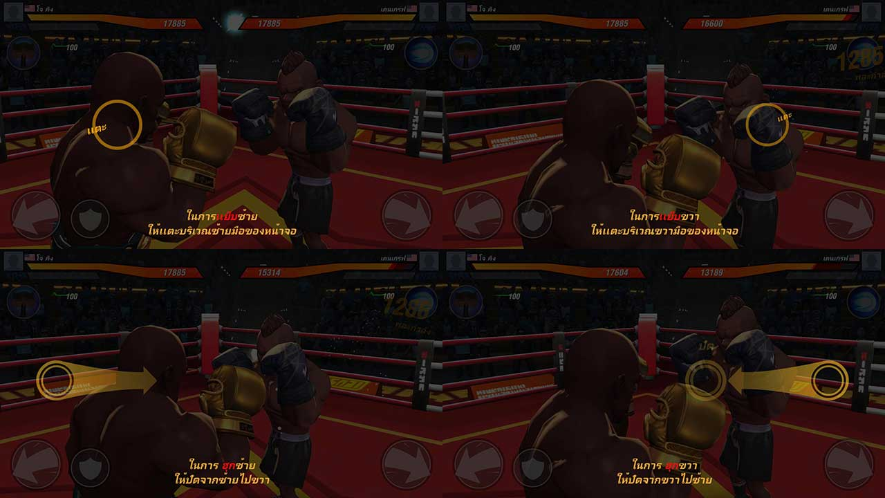 Game Boxingstar Control1