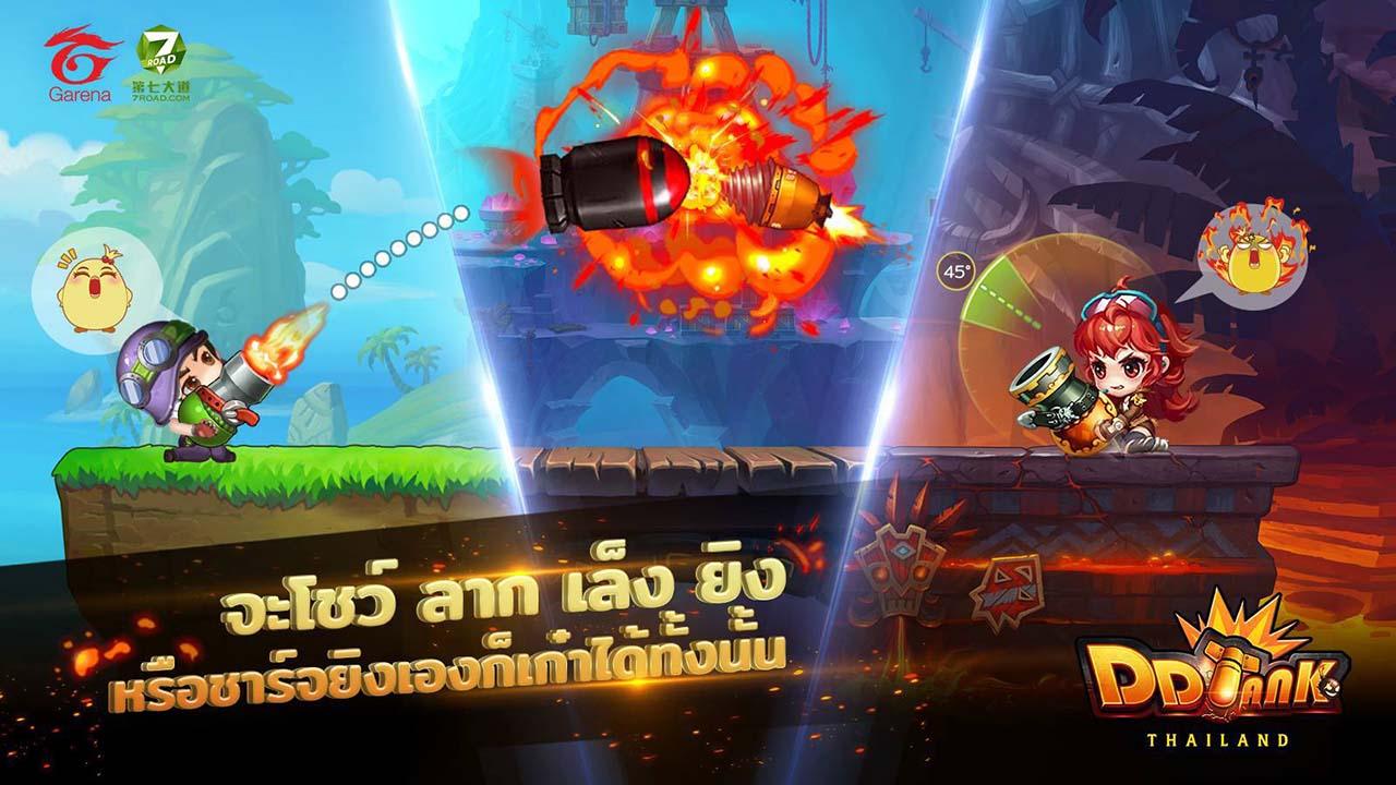 Game Garena Ddtank Content5