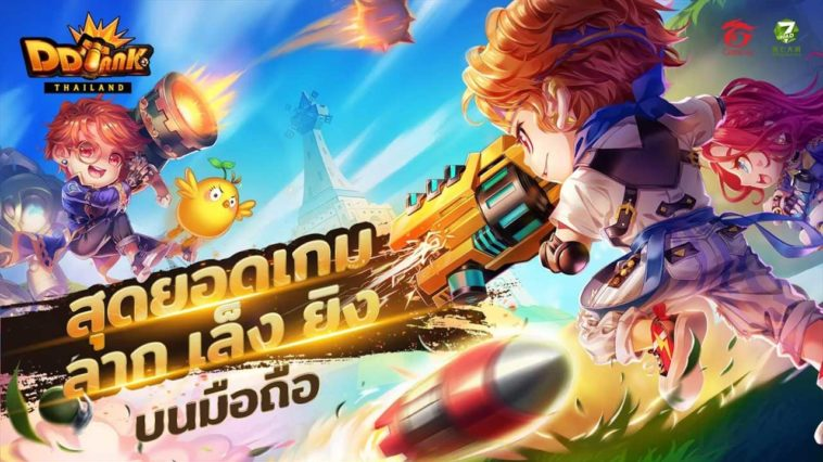 Game Garena Ddtank Cover
