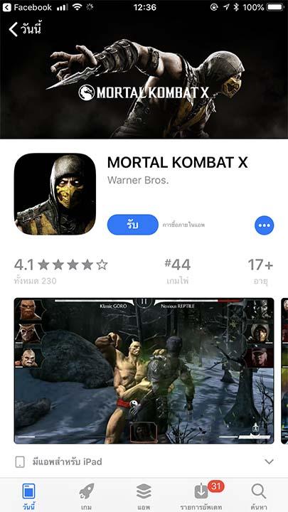 Game Mortal Kombat X Footer