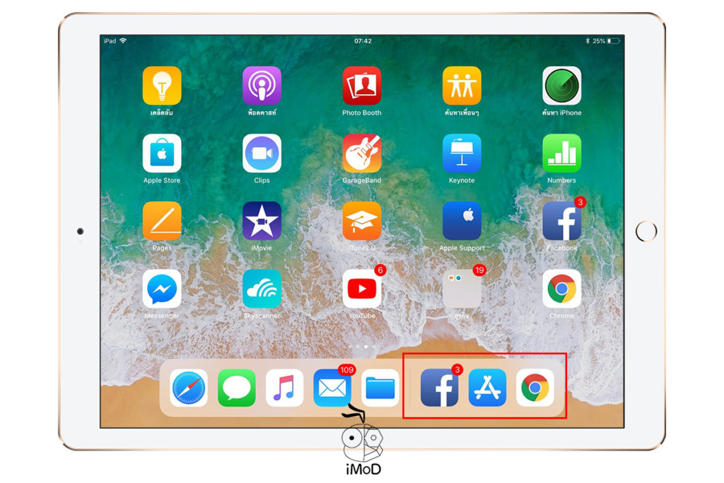 How To Disable Recent App On Ipad Dock 1