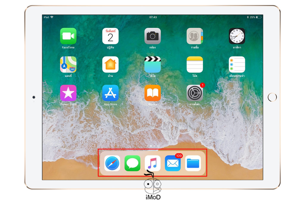 How To Disable Recent App On Ipad Dock 3