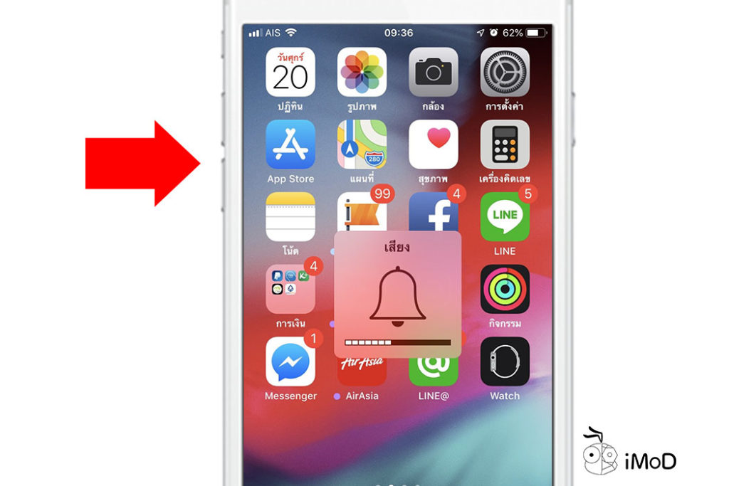 How To Enable Iphone Volume Botton 5