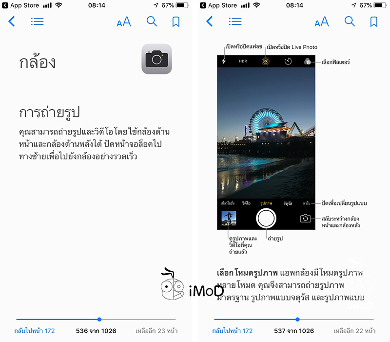How To Read Apple User Guide In Ibooks 3
