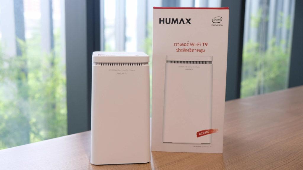 Humax Wifi T9 Ac2400 001