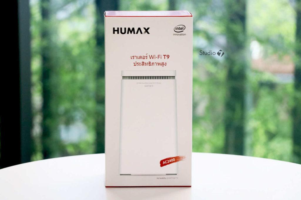 Humax Wifi T9 Ac2400 003