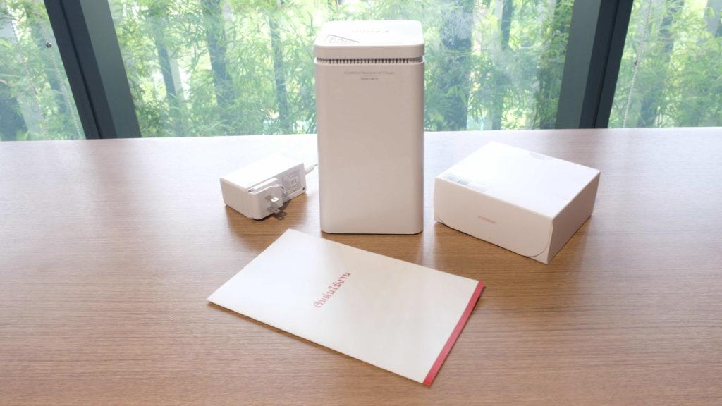 Humax Wifi T9 Ac2400 005