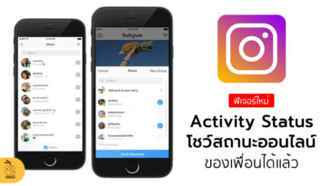 Instagram Rolling Online Activity Status Icon On Profile Picture
