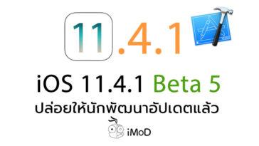 Ios 11 4 1 Beta 5 Seed